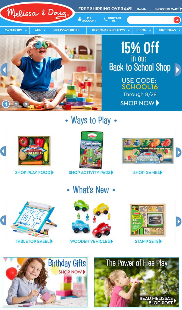 美国知名玩具品牌:Melissa & Doug