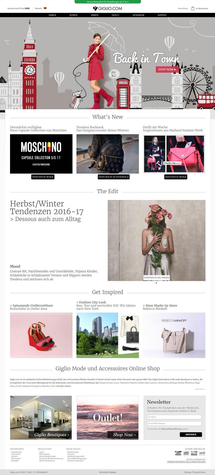 Giglio德国网上精品店:奢侈品服装和配件