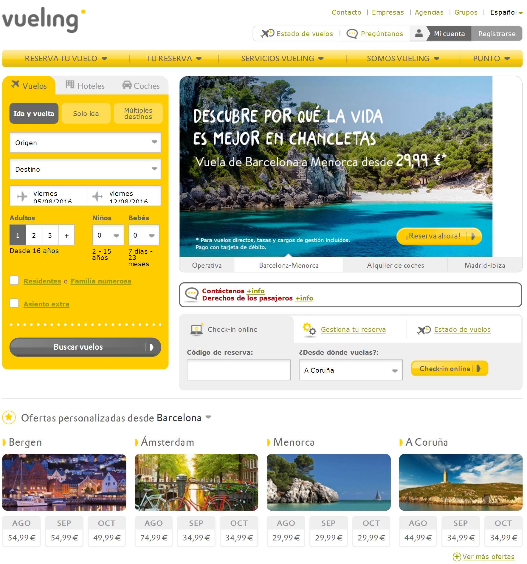 西班牙伏林航空公司:Vueling