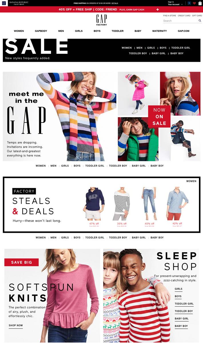 Gap工厂店:Gap Factory