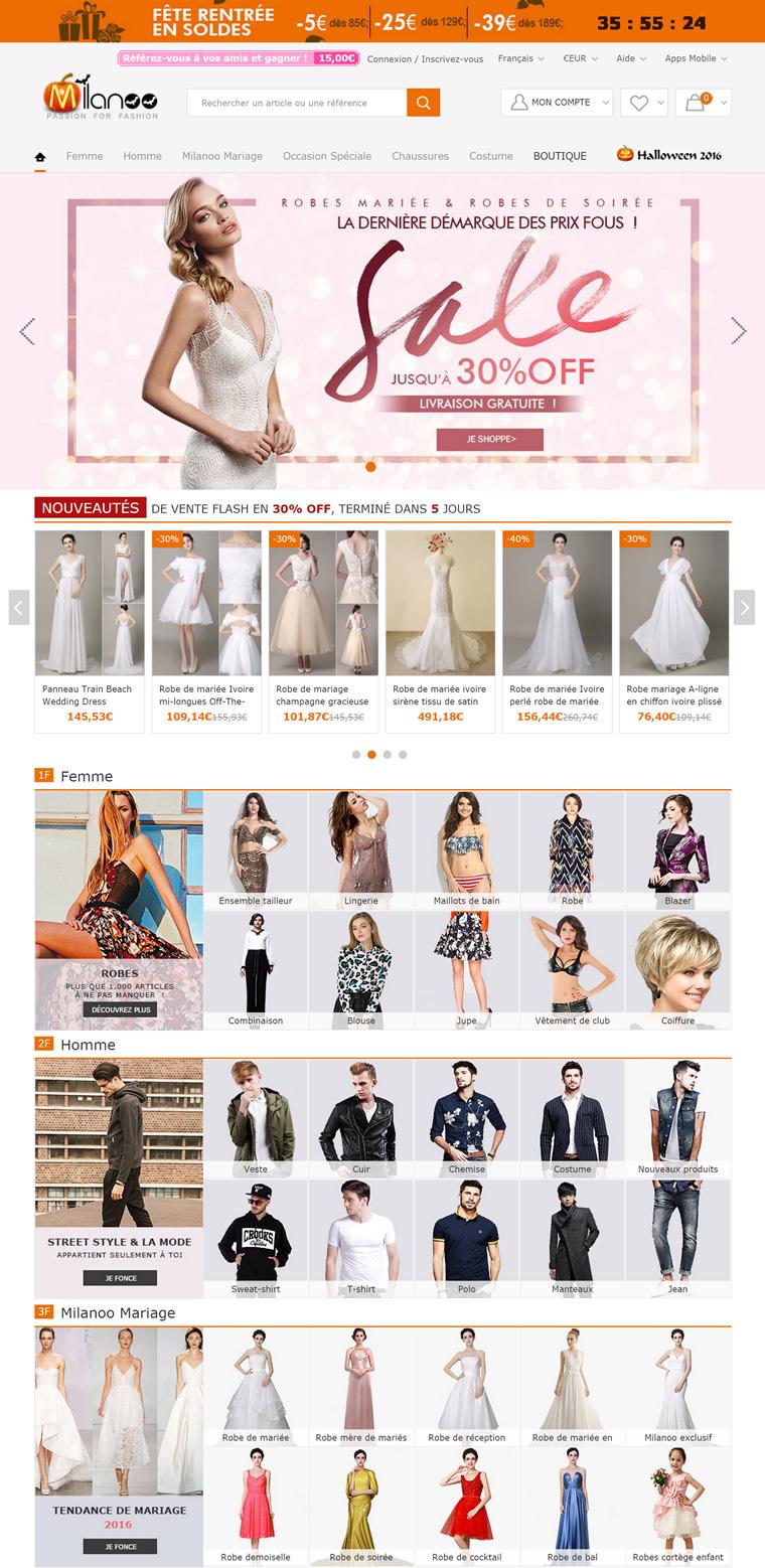 米兰网婚纱礼服法国网上商店:Milanoo法国