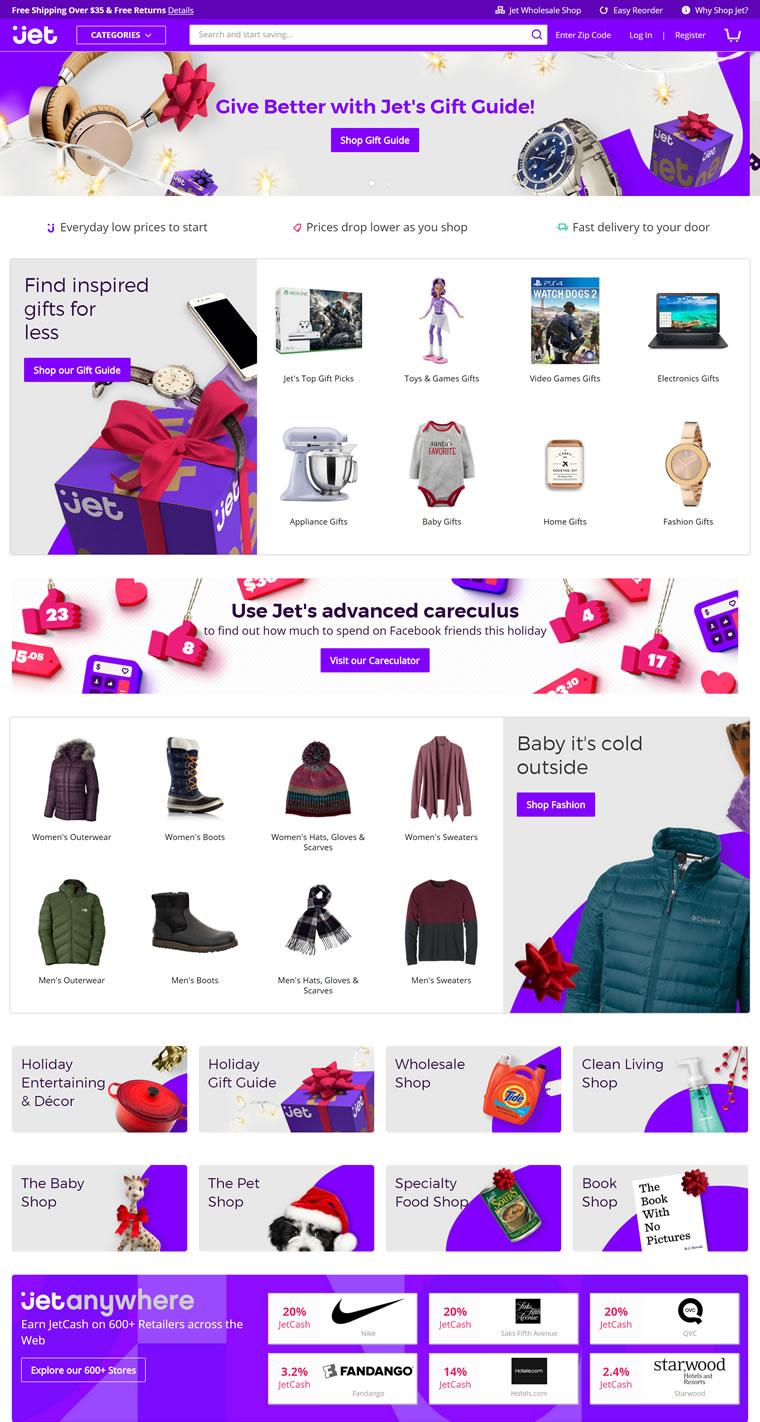 美国著名在线购物网站:Jet.com