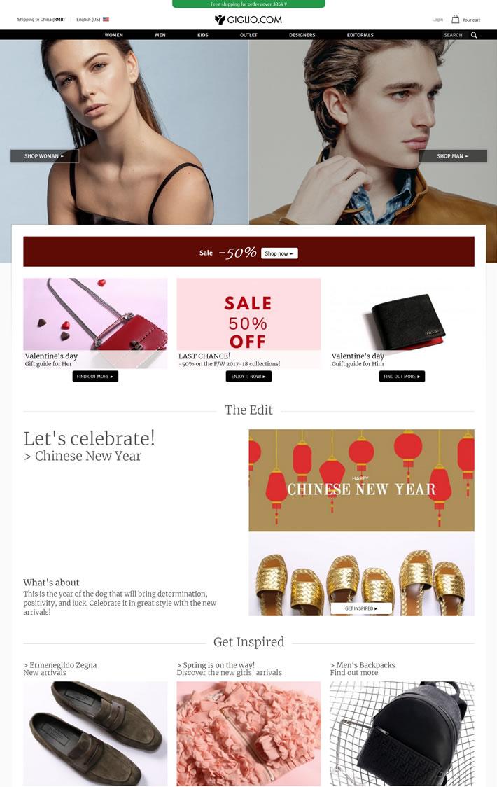 Giglio美国站:意大利奢侈品购物网