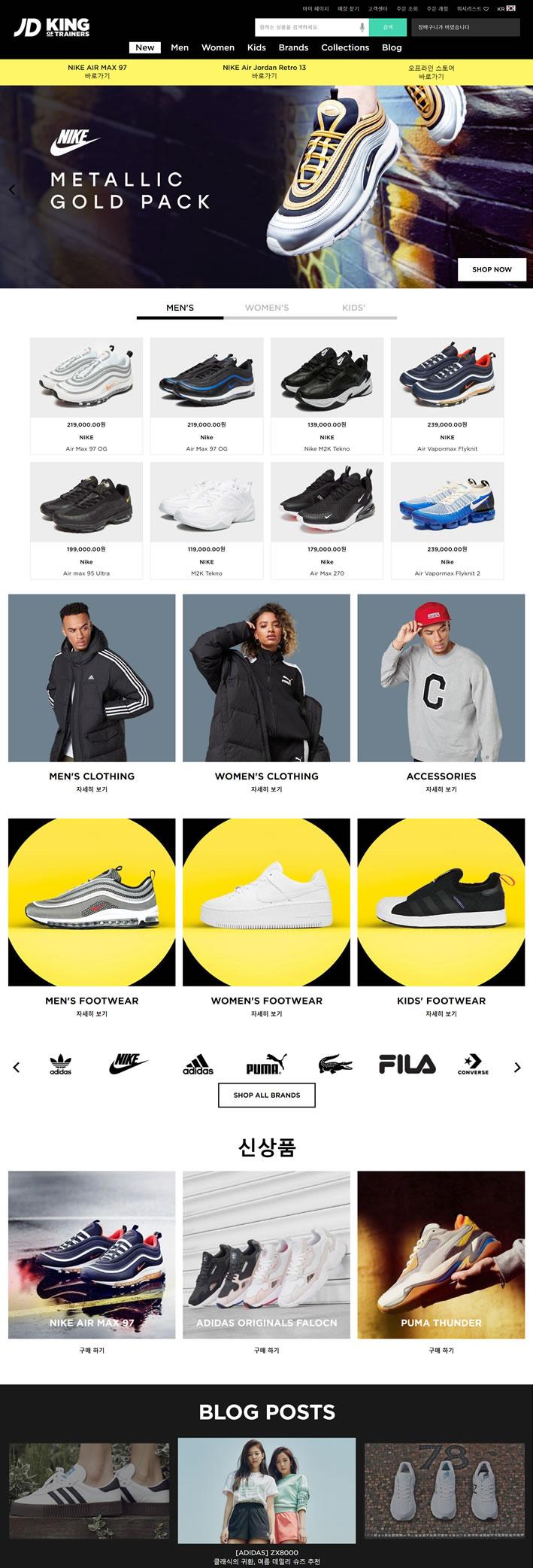 JD Sports韩国官网:欧洲第一体育综合商店