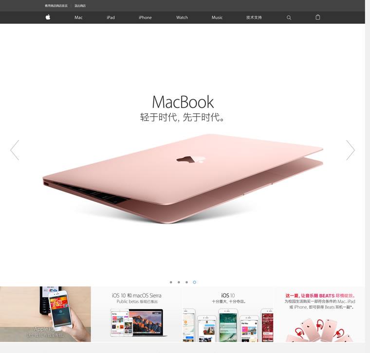 苹果中国官方网站:Apple中国