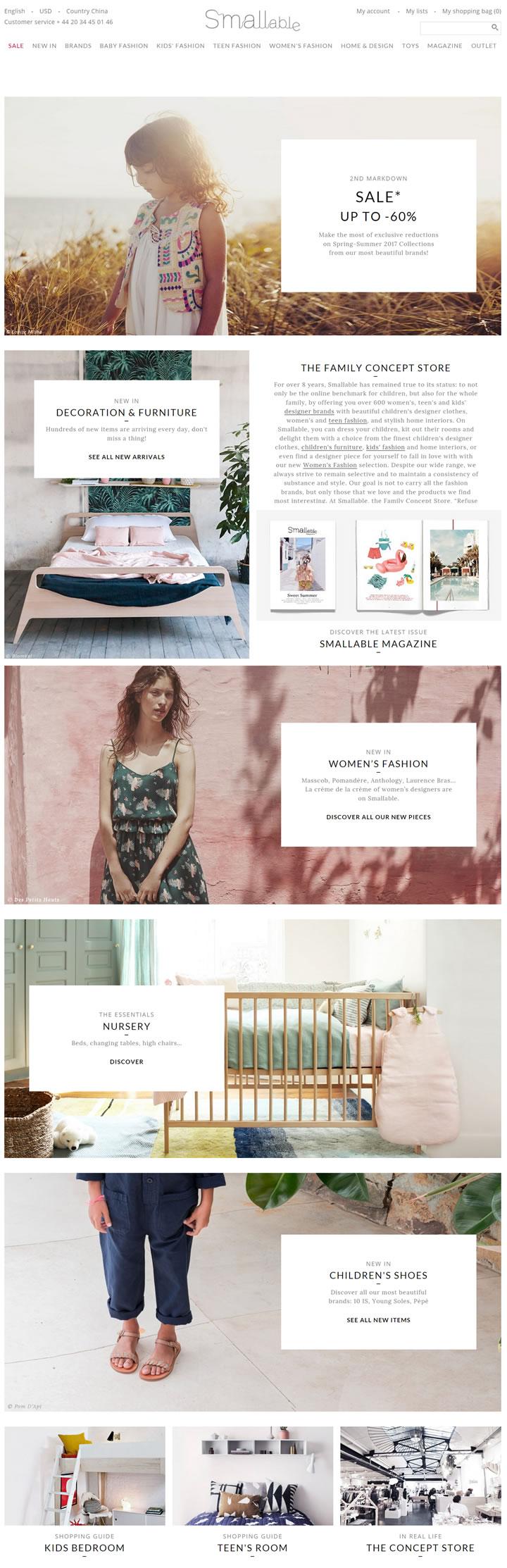 Smallable英国家庭概念店:设计师童装及家居装饰