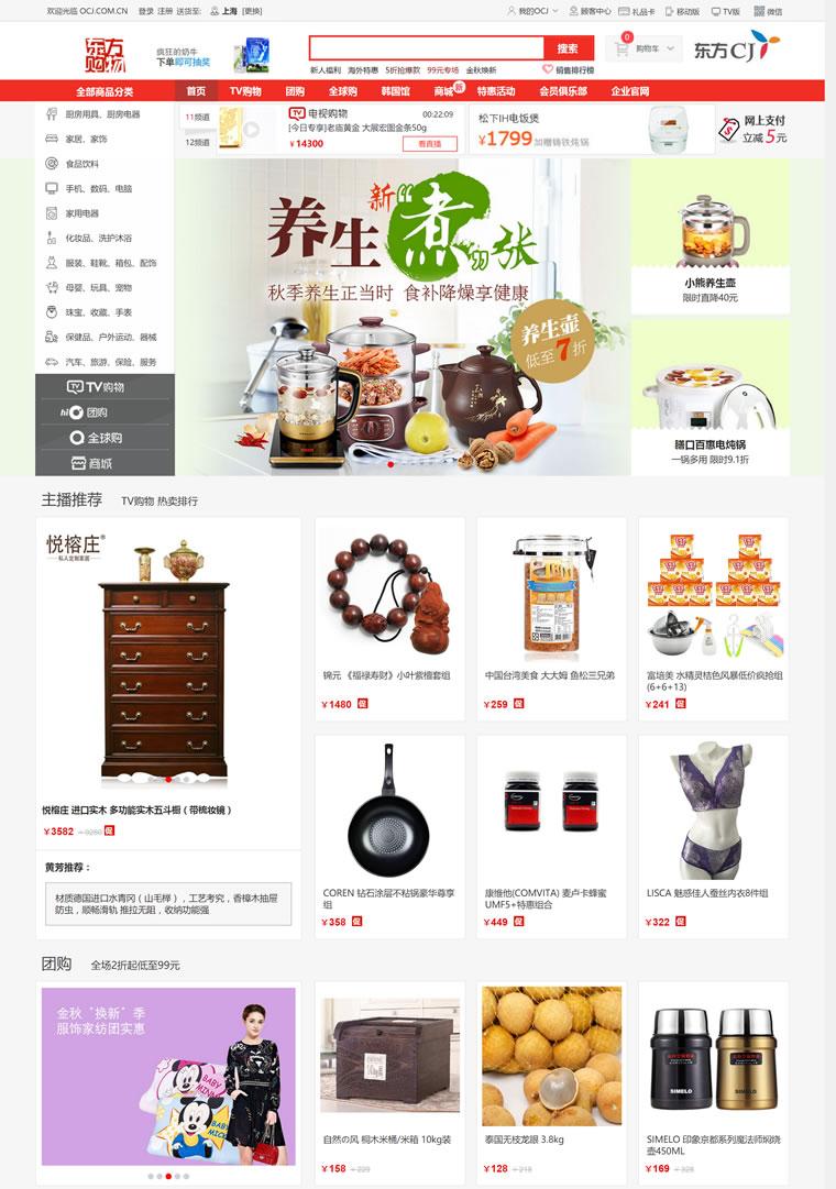 东方电视购物:东方CJ