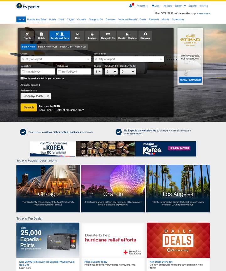 全球最大的在线旅游公司:Expedia