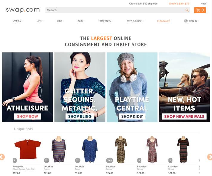 美国最大的在线寄售和旧货店:Swap.com