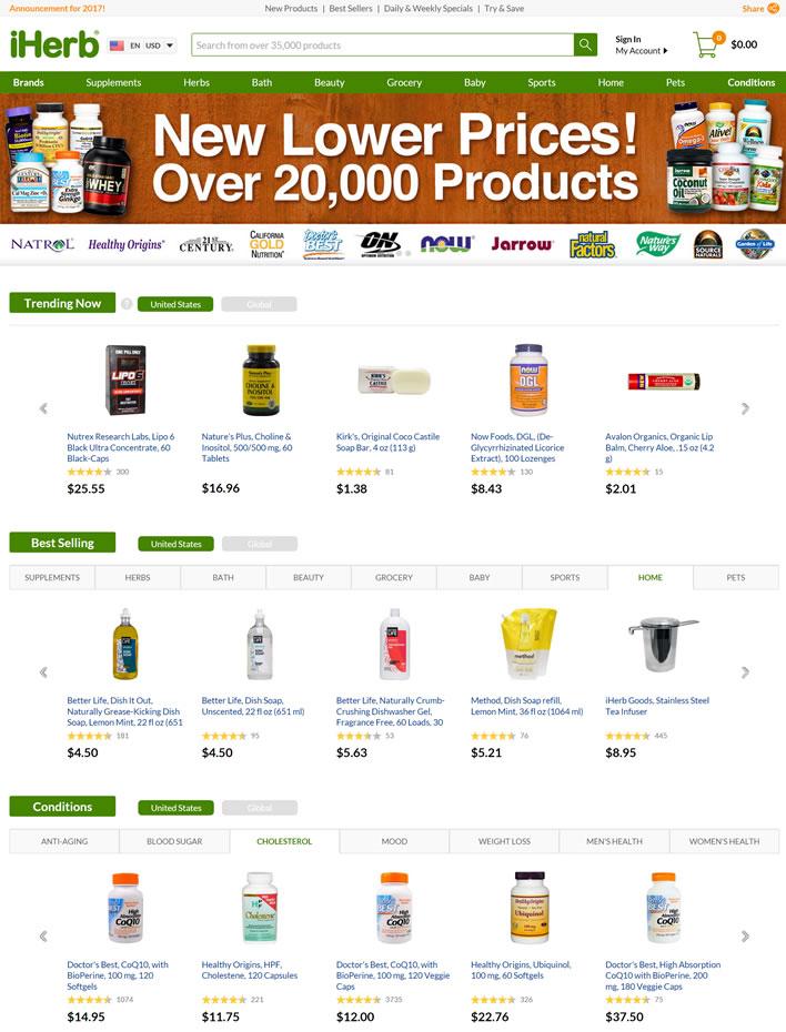 向全球直邮输送天然健康产品:iHerb.com