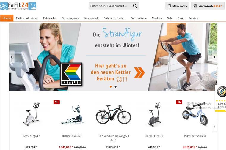 你的自行车健身专家:FaFit24