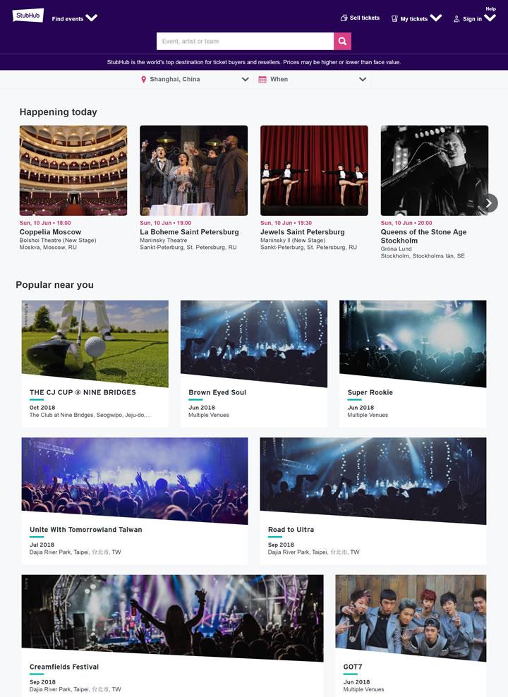 Stubhub英国:购买体育、演唱会和剧院门票
