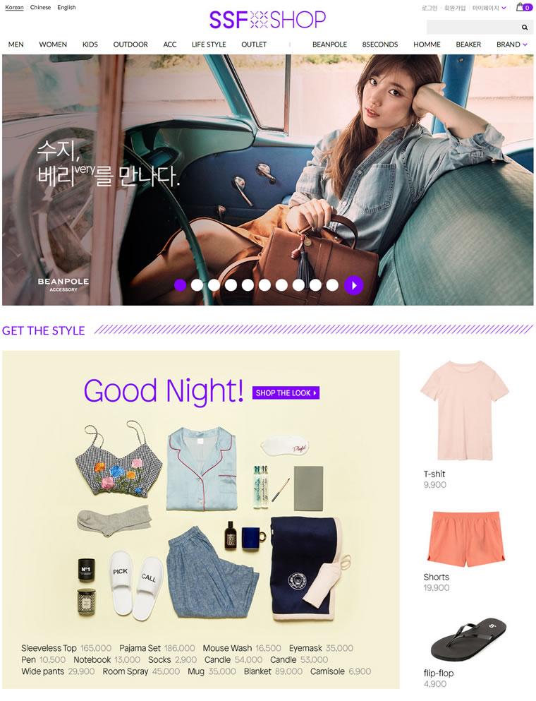 韩国三星集团旗下时尚品牌官网:SSF SHOP