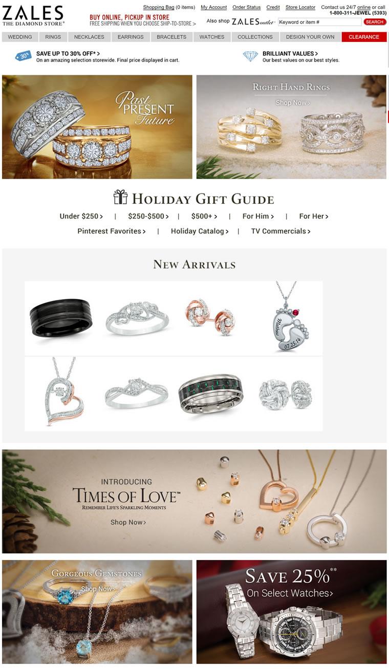 美国钻石商店:Zales