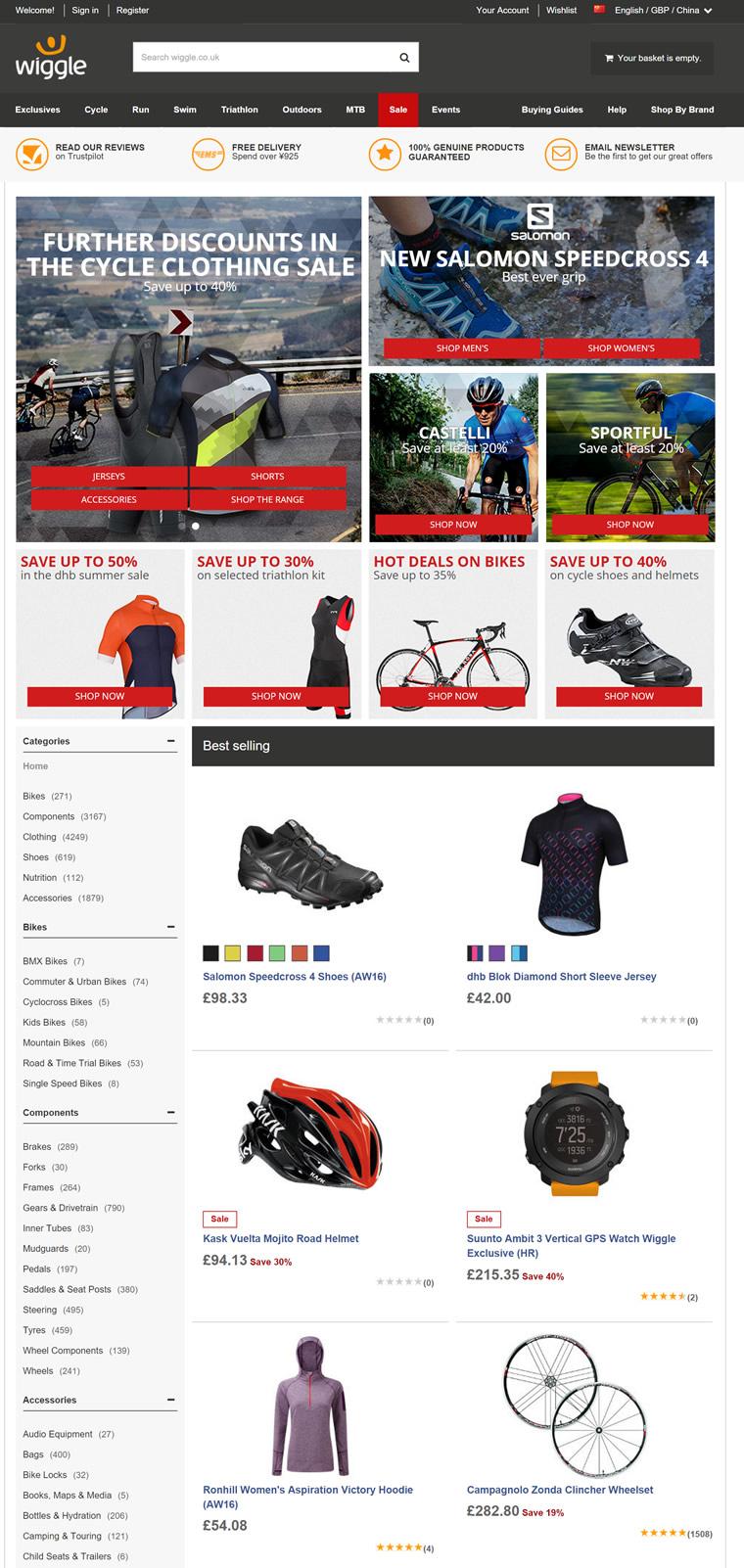 英国骑行、跑步、游泳、铁人三项运动装备专卖店:Wiggle