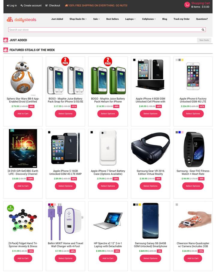 美国电子产品折扣网站:Daily Steals