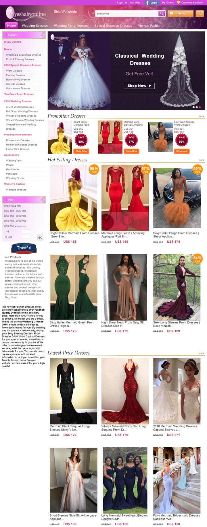 YesBabyOnline美国:全球性的在线婚纱礼服工厂