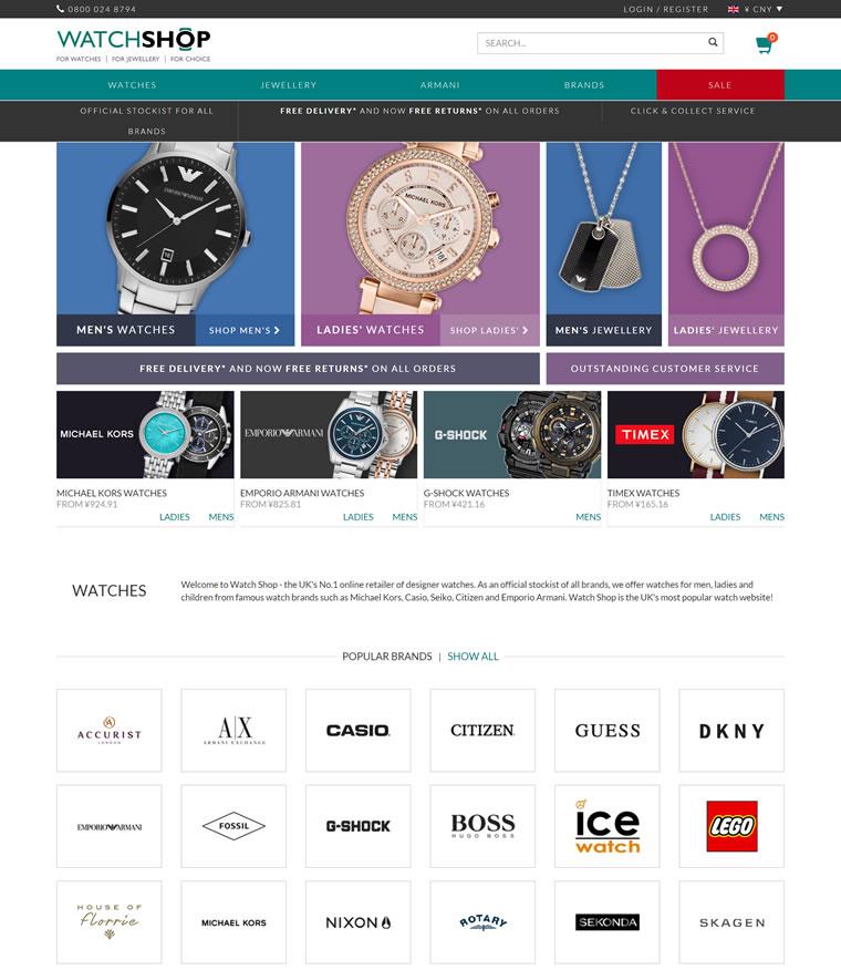 英国最受欢迎的手表网站:Watch Shop