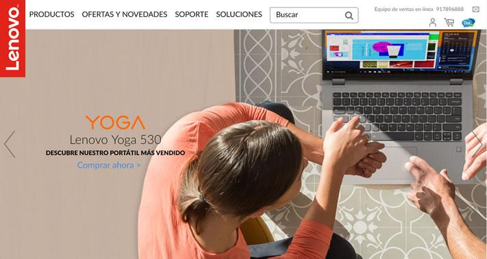 联想西班牙官网:Lenovo西班牙