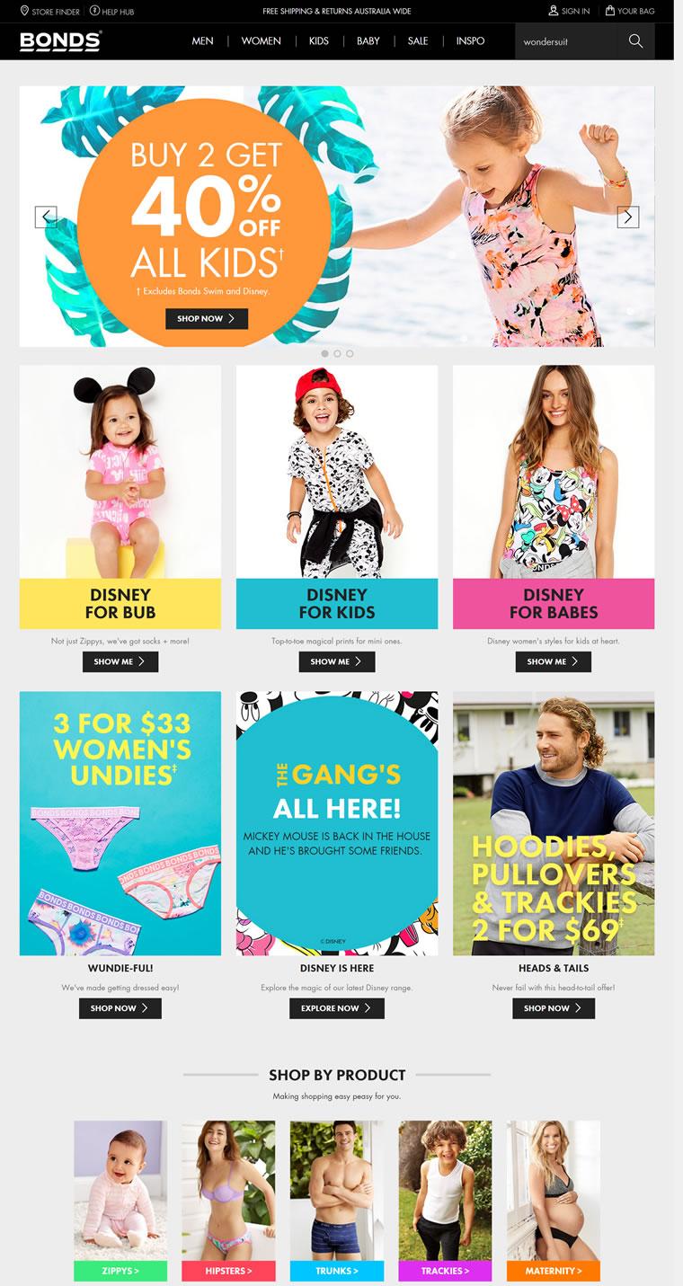 购买澳大利亚最好的服装和内衣在线:BONDS