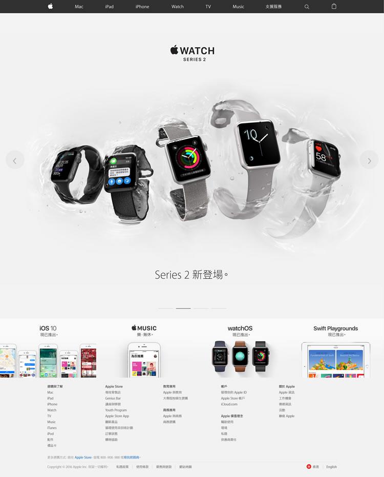 苹果香港官方商城:Apple香港