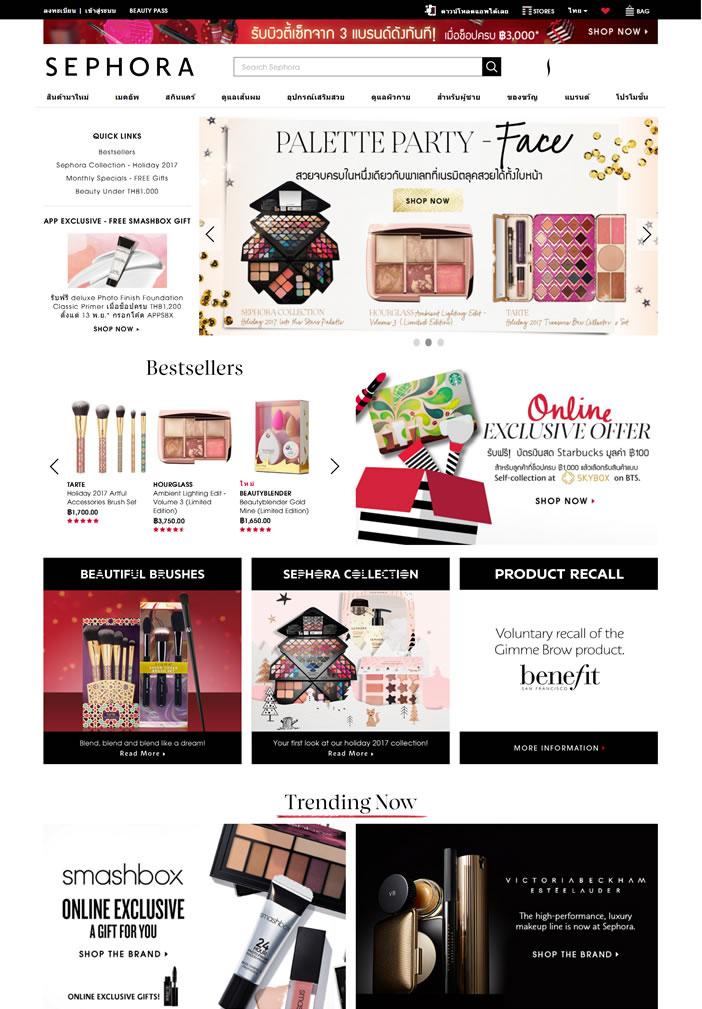 Sephora丝芙兰泰国官方网站:国际知名化妆品购物