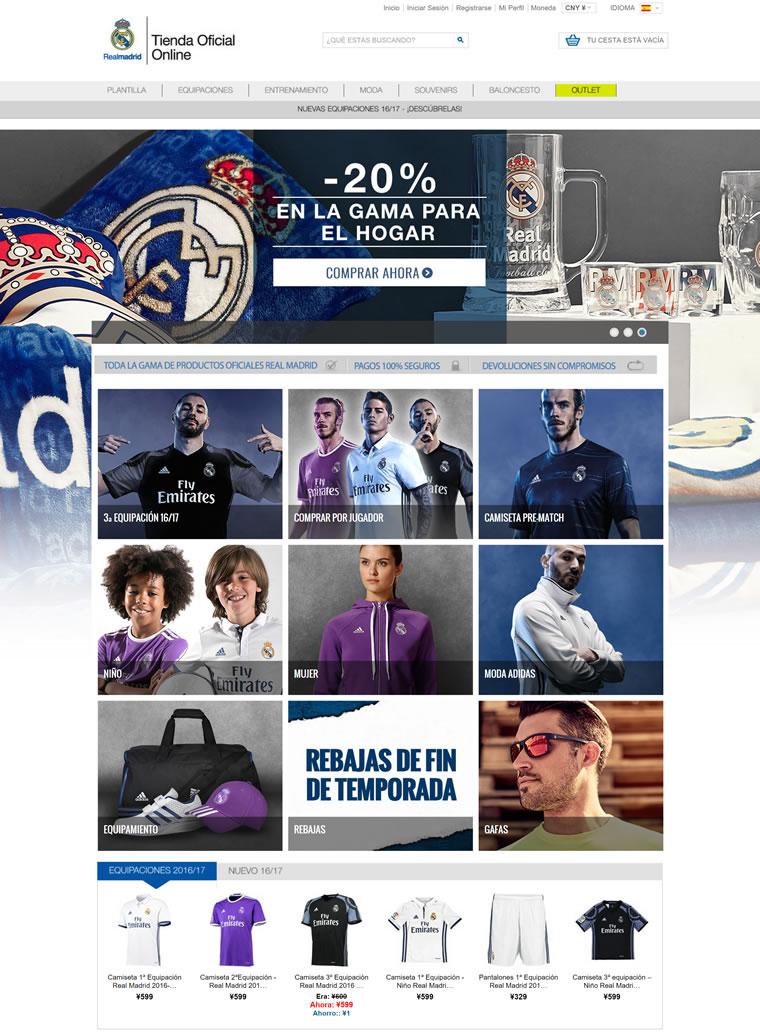 皇马官方商城:Real Madrid Store