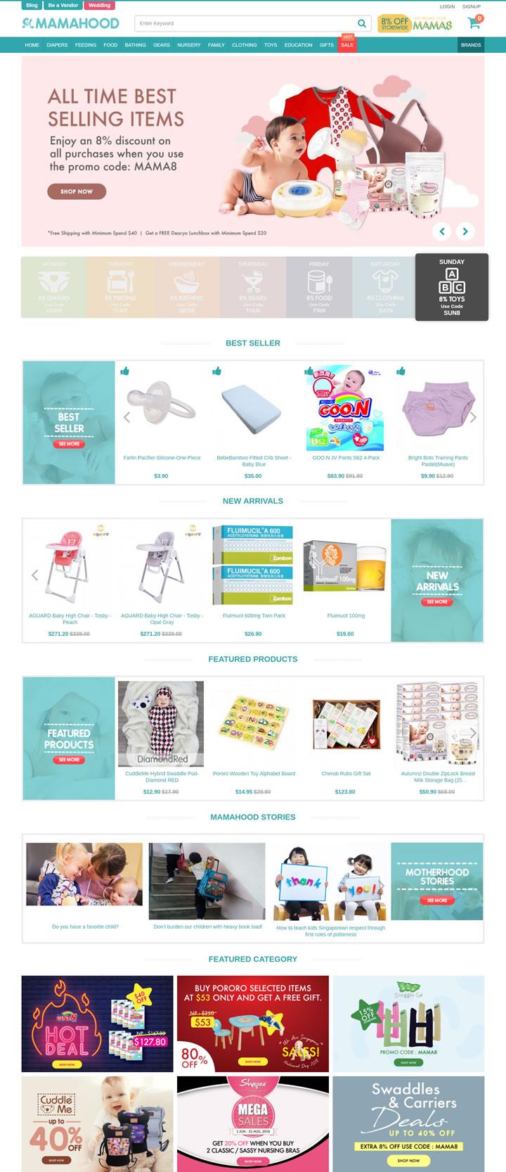 新加坡最佳婴儿用品店:Mamahood.com.sg