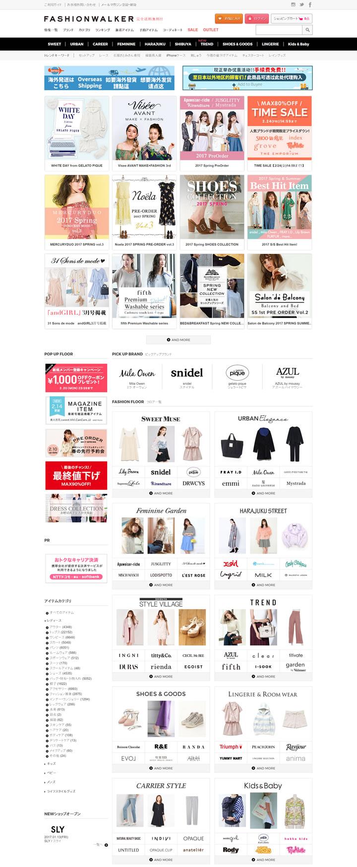 日本潮流女装:FASHION WALKER