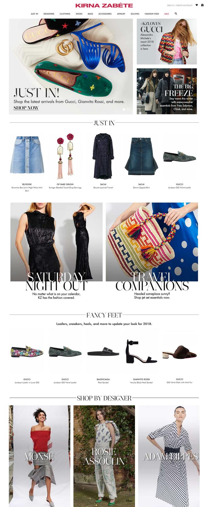美国豪华时尚女性精品店:Kirna Zabête