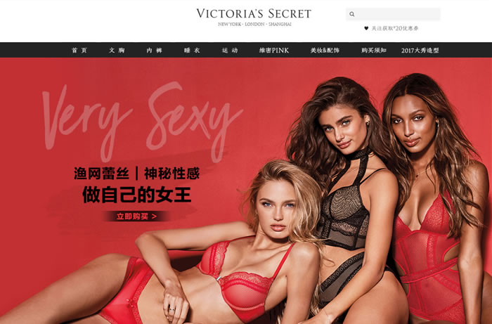 维多利亚的秘密官方旗舰店:VICTORIA'S SECRET