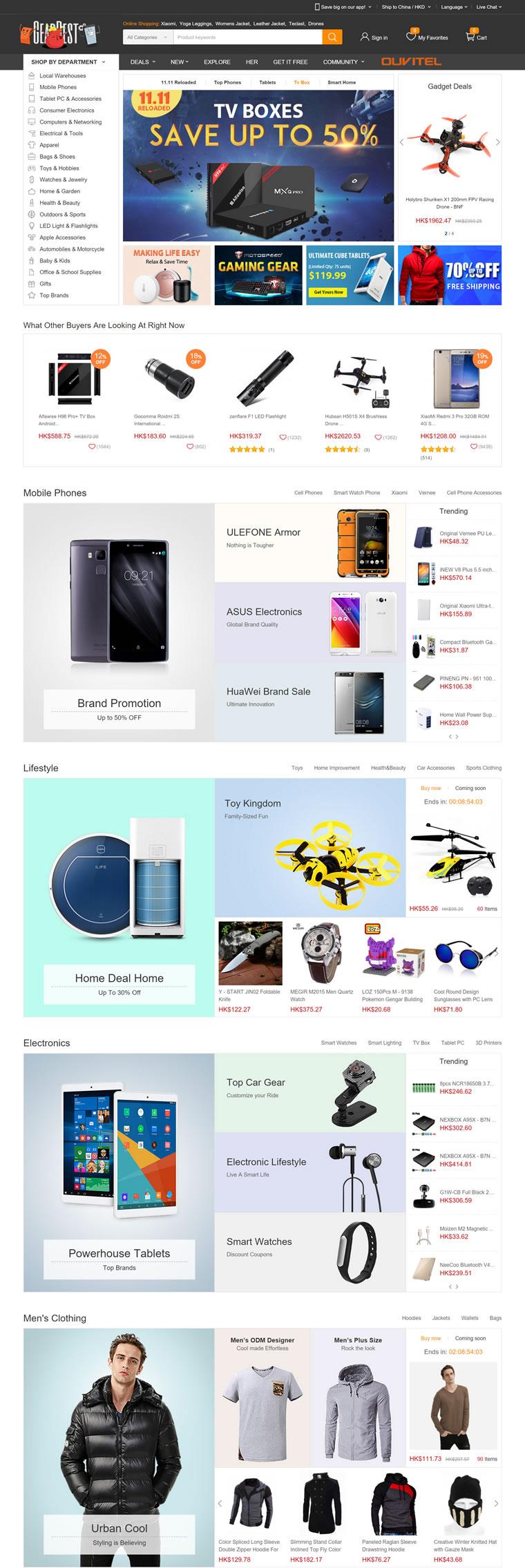 很酷的小工具和电子产品商城:GearBest