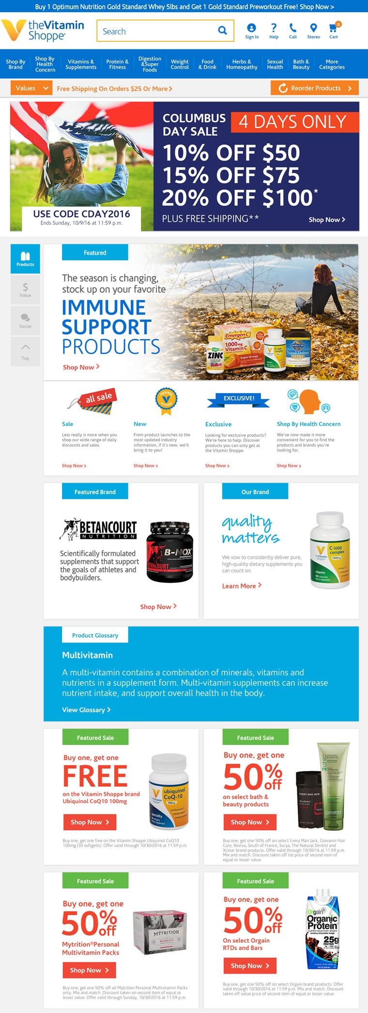 全球知名提供各类营养保健品的零售商:Vitamin Shoppe