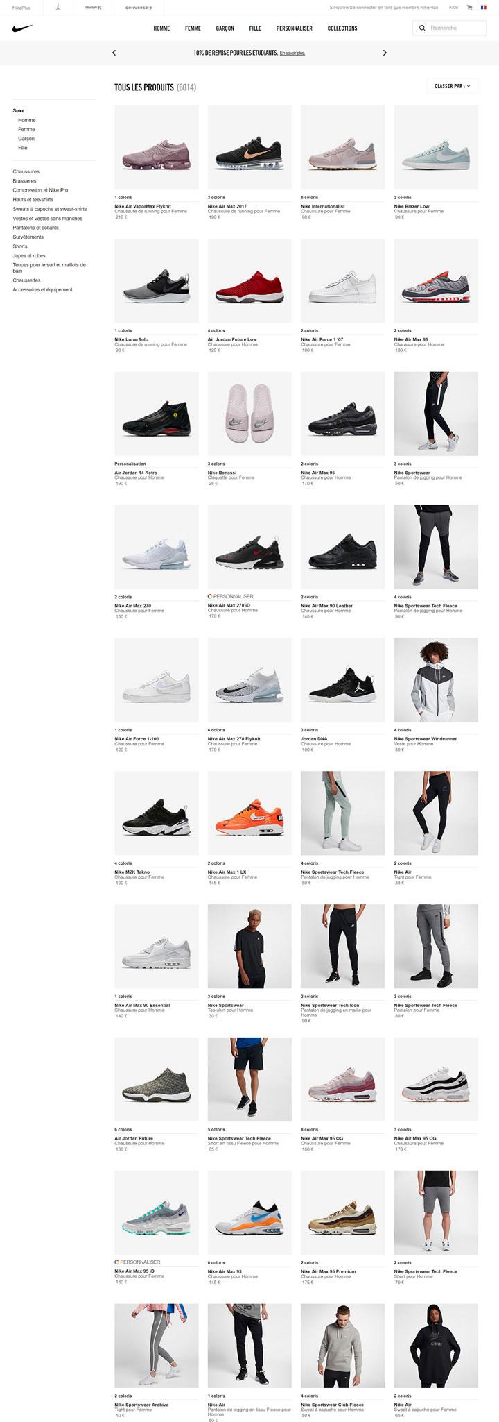 Nike法国官方商店:Nike.com FR