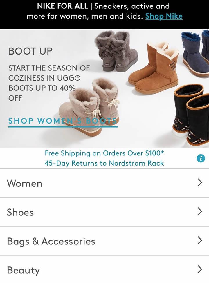 美国高档百货Nordstrom的折扣店:Nordstrom Rack