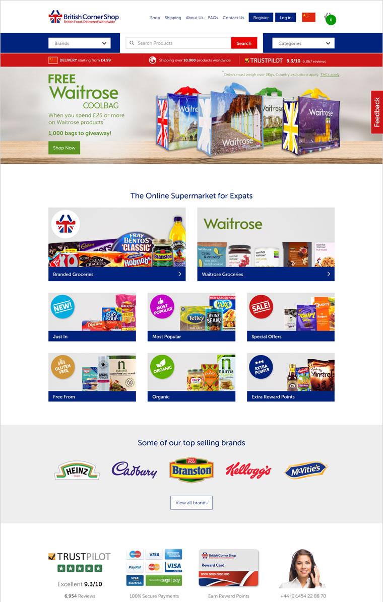 英国外籍人士的在线超市:British Corner Shop