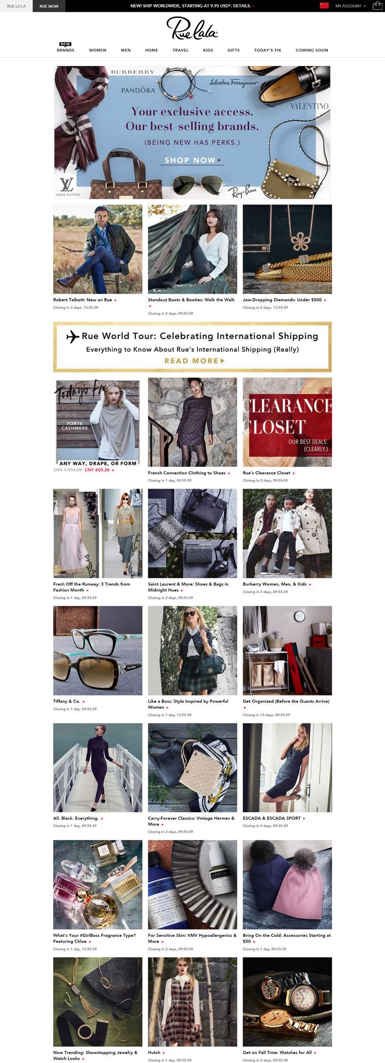 美国Rue La La闪购网站:奢侈品、中高档品牌限时折扣
