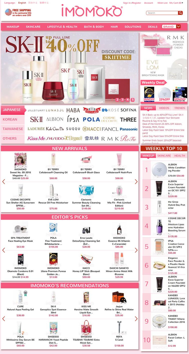 美国一家主营日韩美妆护肤品的在线商店:iMomoko