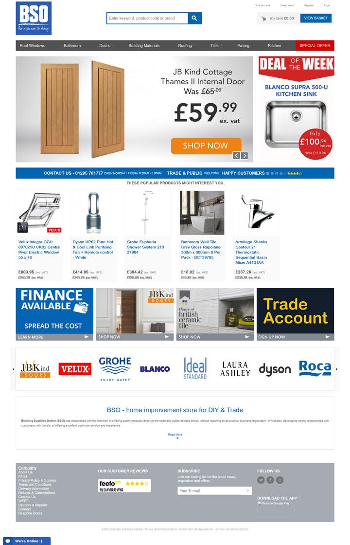 英国建筑用品在线:Building Supplies Online(BSO)