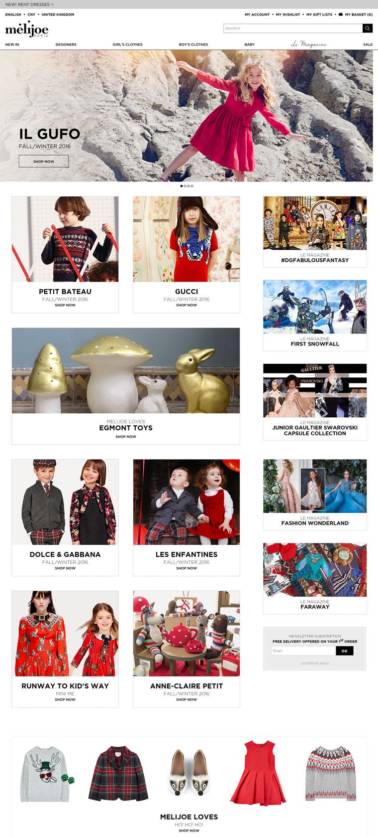 Melijoe英国官网:法国儿童时尚网站
