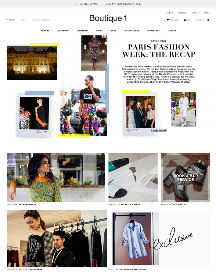 Boutique 1美国:阿联酋奢侈时尚零售商