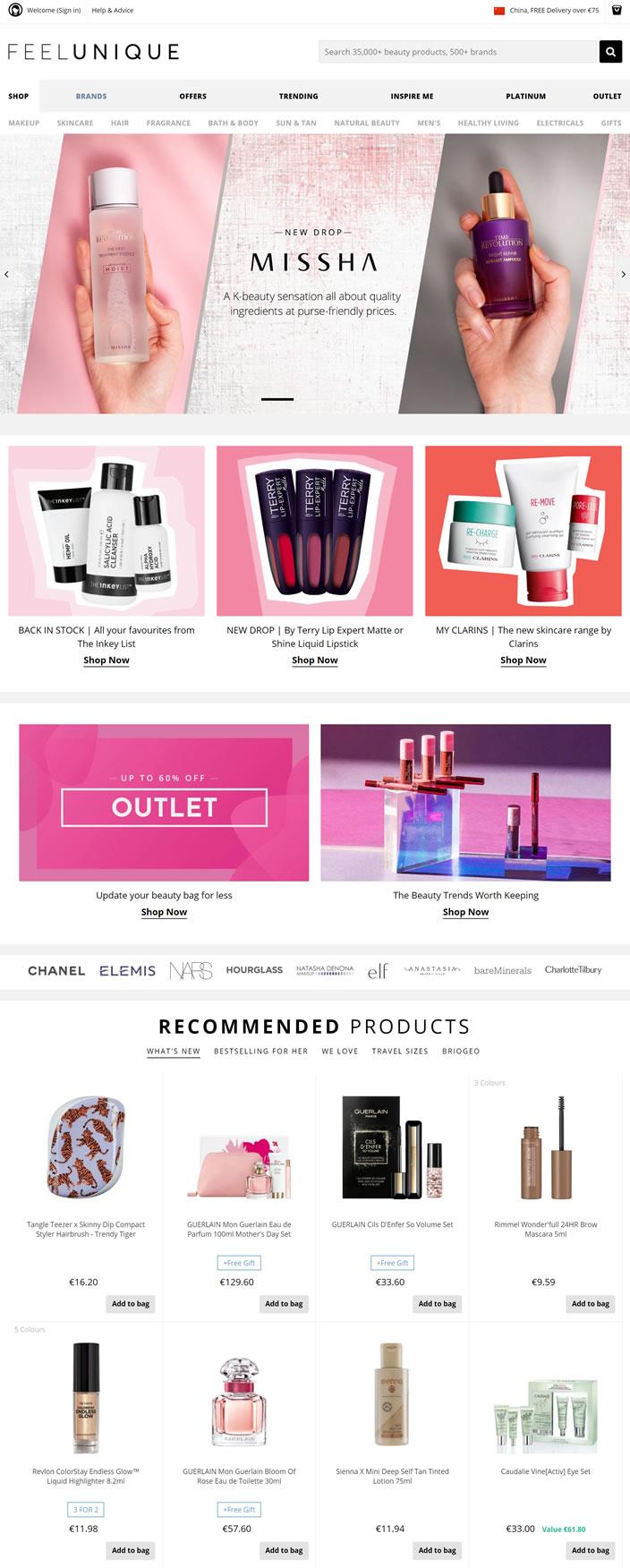 Feelunique西班牙:购买化妆品、护发品、护肤品和香水