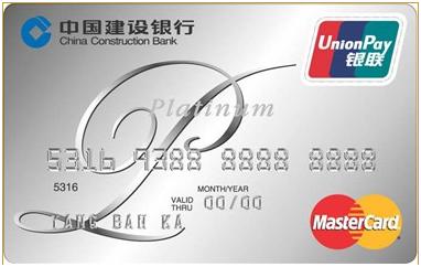 海淘有哪些全币信用卡可以申请?