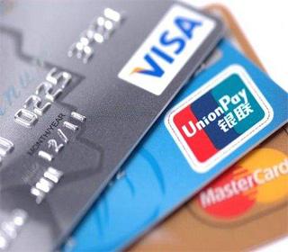 海淘信用卡使用情况分类