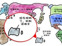 搞笑!日本大型便利店员工涉嫌偷奶粉倒卖却甩锅中国人