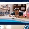 BISSELL官网:北美吸尘器第一品牌