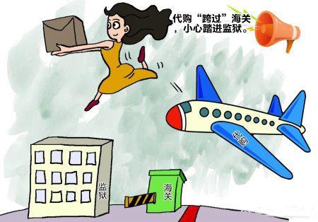 海关提醒:暑期留学生代购回国携带物品勿超量,恐被罚款