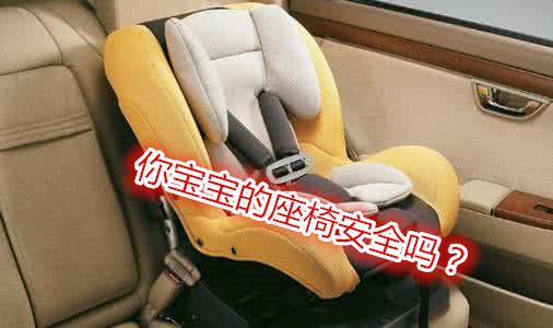 美国海淘进口安全座椅超三成不合格!无3C认证!