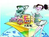 """跨境电商的快速发展,海外旅游不再开启""""买买买""""模式"""