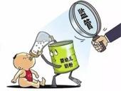 奶粉新政的实施,海淘转运国外奶粉获或将成为过去式